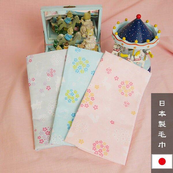 §獨具衣格§ 日本直送 H113日本製毛巾 可愛兔兔 純棉 長毛巾