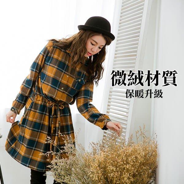 §獨具衣格§ 日本直送 G8470 經典格紋腰綁帶長版襯衫上衣洋裝