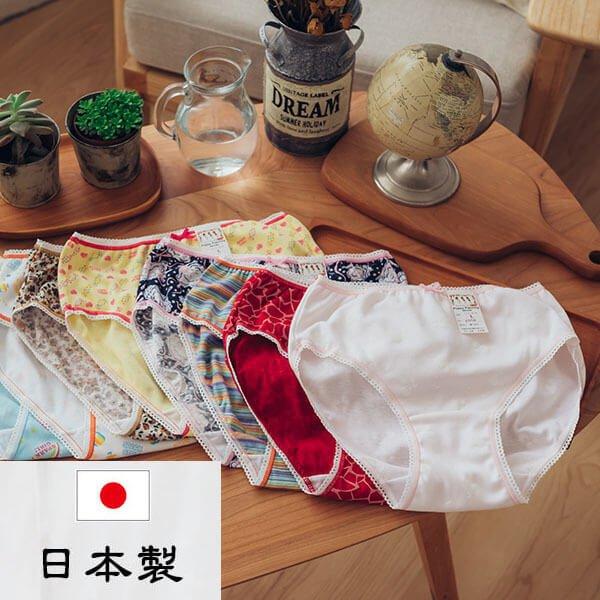 §獨具衣格§ 日本直送 H297 日本製 純棉 多款花色蕾絲包邊高腰內褲